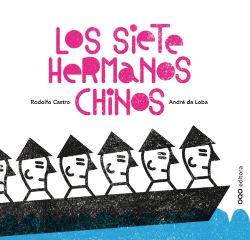 9788498712438: Los siete hermanos chinos