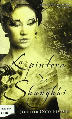 PINTORA DE SHANGHAI  LA