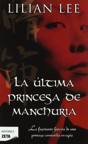 9788498724493: La Ultima Princesa de Manchuria (Spanish Edition)
