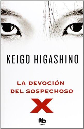 9788498727654: Devocion del sospechoso X, La (Spanish Edition)