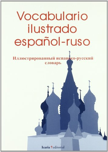 9788498880472: Vocabulario ilustrado español-ruso
