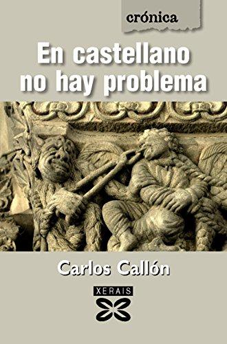 9788499141404: En castellano no hay problema (Edición Literaria - Crónica - Lingua)