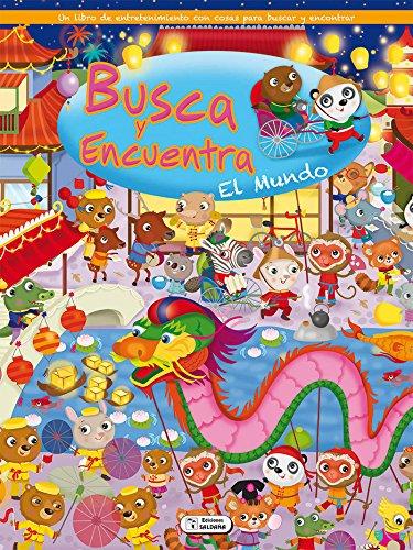 9788499398143: BUSCA Y ENCUENTRA - EL MUNDO