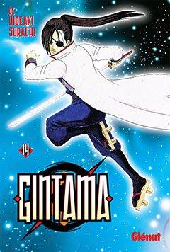 9788499470009: Gintama 14 (Shonen Manga)