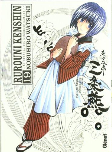 9788499471556: Rurouni Kenshin (edición integral) 19 (Big Manga)
