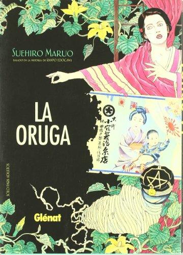 9788499473369: La Oruga / The Caterpillar (Seinen Manga) (Spanish Edition)