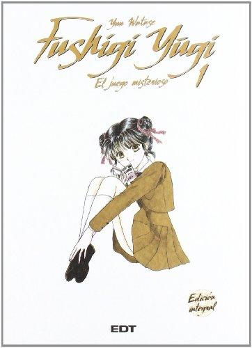 9788499474397: Fushigi Yugi Integral 1 (Shojo Manga) (Spanish Edition)
