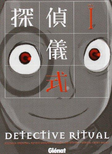 9788499476971: Detective Ritual - Volúmenes 1, 2 Y 3 (Seinen Manga - Detective)