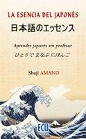9788499482057: La esencia del Japonés: Aprender japonés sin profesor