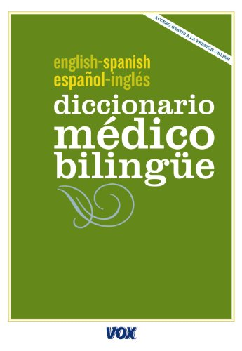 9788499740263: Diccionario medico espanol-ingles (Spanish and English Medical Dictionary) (Spanish Edition)