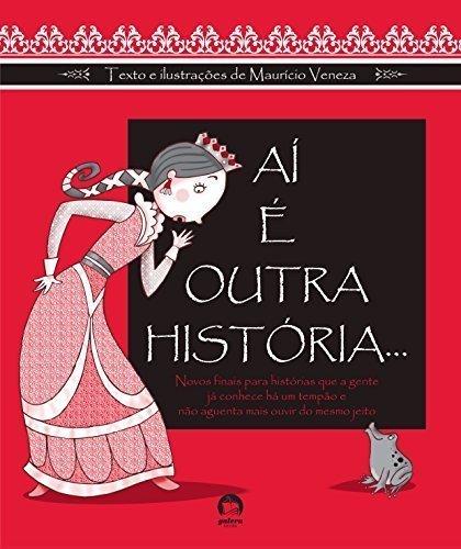9788502066168: Metodologia Da Pesquisa Juridica (Em Portuguese do Brasil)