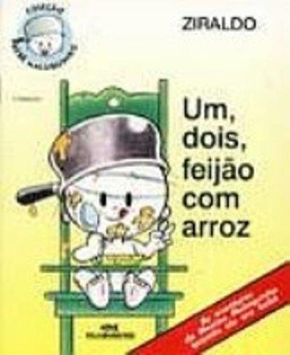 9788506025314: Um, Dois, Feijao Com Arroz (Em Portuguese do Brasil)