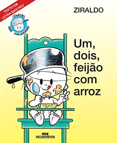 9788506056844: Um, Dois, Feijão Com Arroz (Em Portuguese do Brasil)