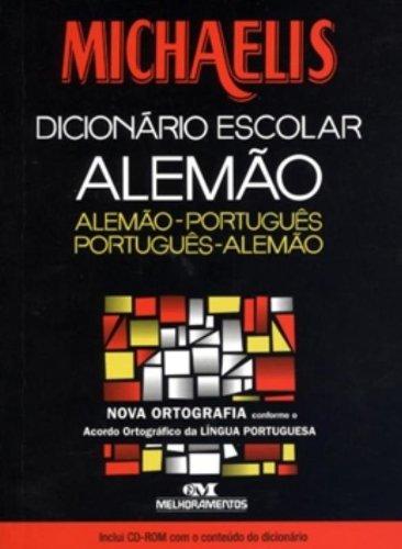 9788506062548: Michaelis Dicionário Escolar Alemão (Em Portuguese do Brasil)
