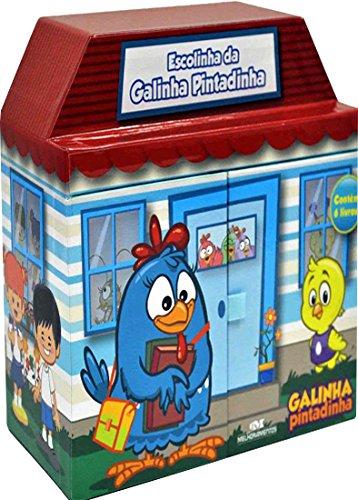 9788506070307: Escolinha da Galinha Pintadinha (Em Portuguese do Brasil)