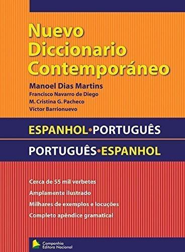 9788511120547: Os Arcanos Do Inteiramente Outro (Em Portuguese do Brasil)