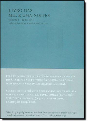 Livro das Mil e uma Noites -: Anonimo; Mamede Mustafa