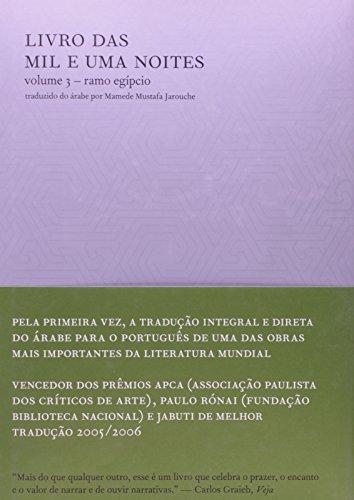 Livro Das Mil E Uma Noites: Volume: Jarouche, Mamede Jarouche