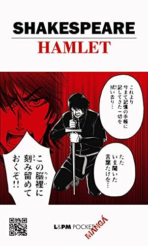 9788525428295: Hamlet - Serie L&pm Pocket Manga