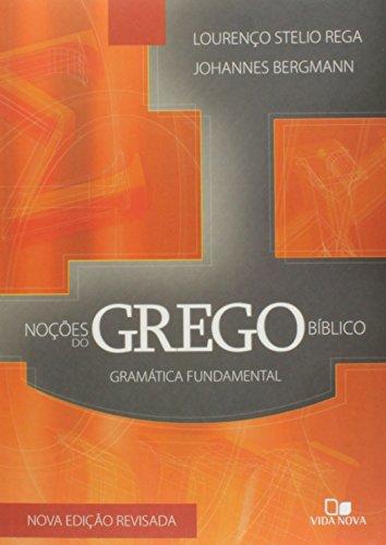 9788527505888: Noções Do Grego Bíblico. Gramatica Fundamental (Em Portuguese do Brasil)