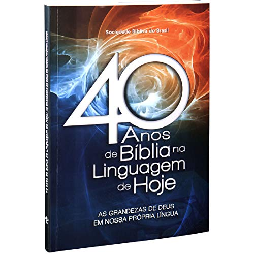 9788531111273: Portugese Luxury Bible with Concordance / Leather Bound, Golden Edges, the Words of Christ in RED, Maps / Biblia Sagrada Edicao com letras verelhas / Traduzida em portugues por joao Ferreira de Almeida / Brazil RA05cLV