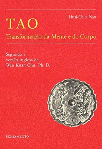 9788531506505: Tao O Curso Do Rio (Em Portuguese do Brasil)