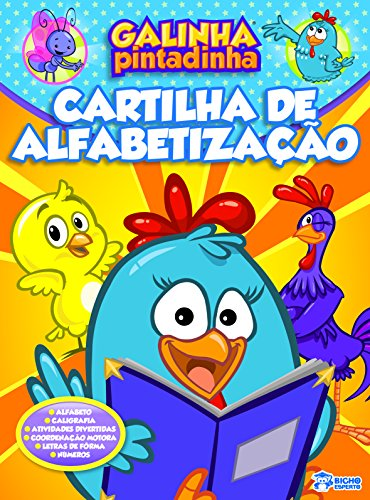 9788533933873: Galinha Pintadinha. Cartilha de Alfabetização (Em Portuguese do Brasil)