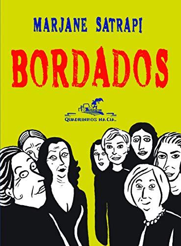 9788535916218: Bordados (Em Portuguese do Brasil)