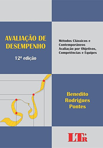 9788536128825: Avaliacao de Desempenho