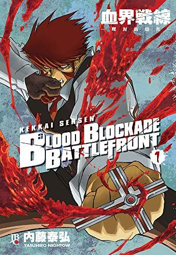 9788545701538: Blood Blockade Battlefront - Volume 1 (Em Portuguese do Brasil)