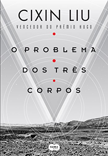 9788556510204: O Problema dos Três Corpos (Em Portuguese do Brasil)