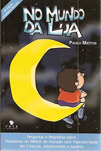 9788561125097: No Mundo Da Lua (Em Portuguese do Brasil)