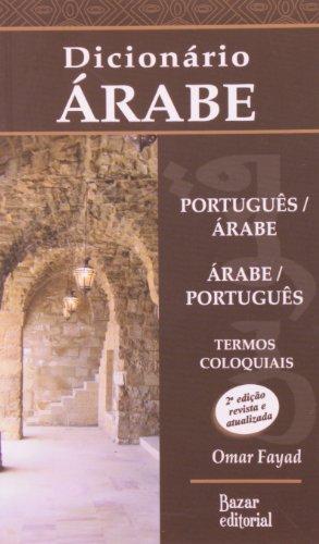 9788563795038: Dicionario arabe - Portugues - arabe - arabe - Portugues
