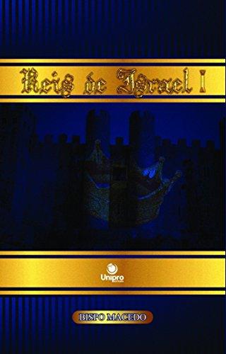 9788571405943: Reis de Israel