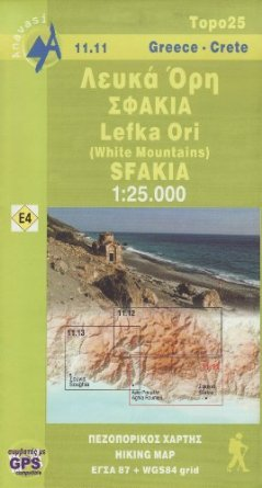 9788572259873: Lefka Ori (Crete, Greece) 1:25,000 Hiking Map ANAVASI