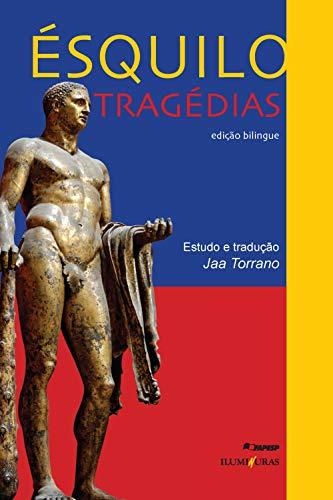 9788573213102: Esquilos – Tragedia