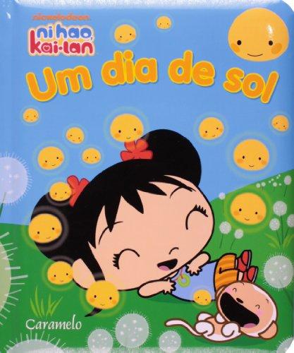 9788573406078: Um Dia de Sol (Em Portuguese do Brasil)