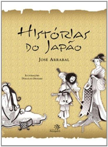 9788575960318: Histórias Do Japão (Em Portuguese do Brasil)