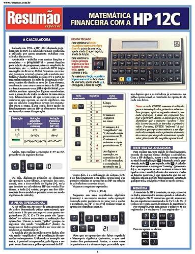9788577111312: Matemática Financeira com a HP 12c