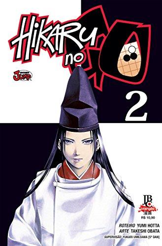 9788577872435: Hikaru no Go - Vol.2