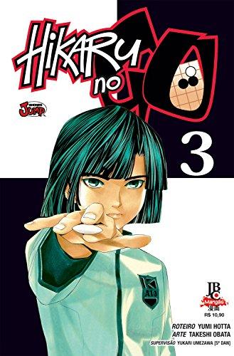 9788577872503: Hikaru No Go - Volume 3 (Em Portuguese do Brasil)
