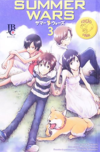 9788577873876: Summer Wars - Vol.3