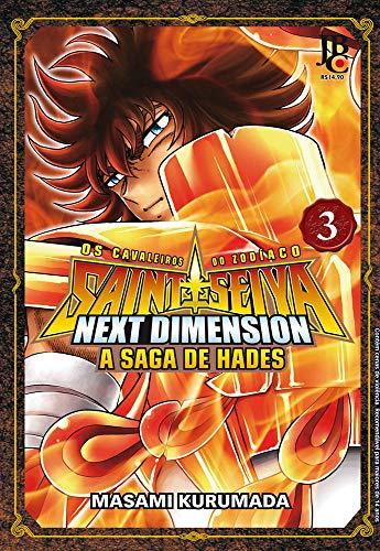 9788577874491: Cavaleiros do Zodiaco Next Dimension, Os: a Saga de Hades - Vol.3