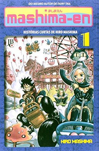 9788577875627: Mashima-En. Histórias Curtas de Hiro Mashim - Volume 1 (Em Portuguese do Brasil)