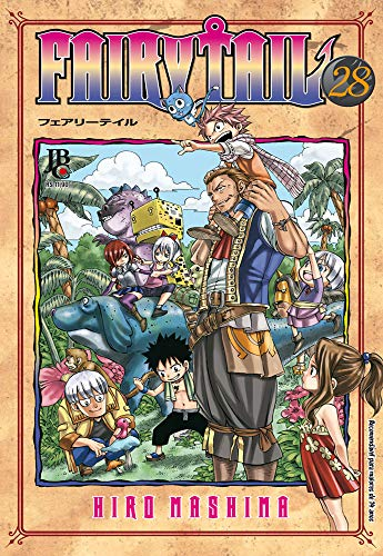 9788577876426: Fairy Tail - Vol.28