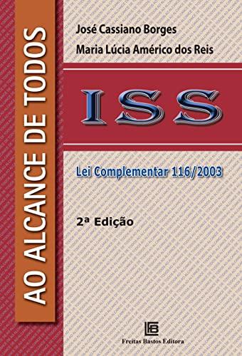 9788579872051: Iss ao Alcance de Todos: Lei Complementar 116-2003
