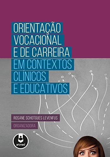 9788582712733: Orientação Vocacional e de Carreira (Em Portuguese do Brasil)