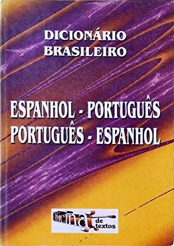 Dicionario Brasileiro: Espanhol-Portugues, Portugues-Espanhol (Portuguese Edition): Rebeca Martin