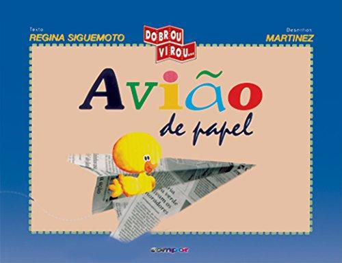 9788586740190: Aviao de Papel
