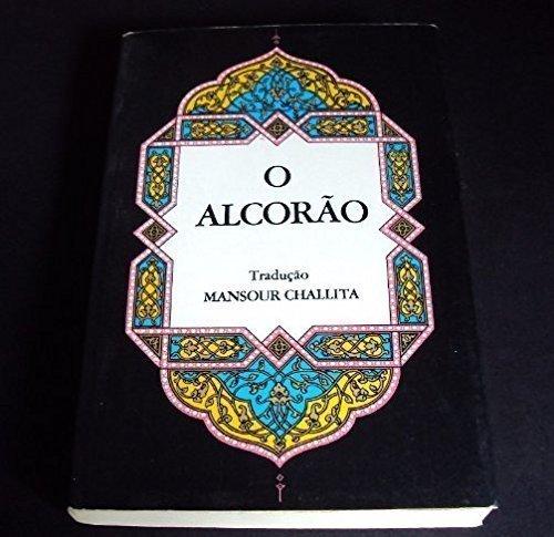 9788587269041: O Alcorao (Portuguese Edition)